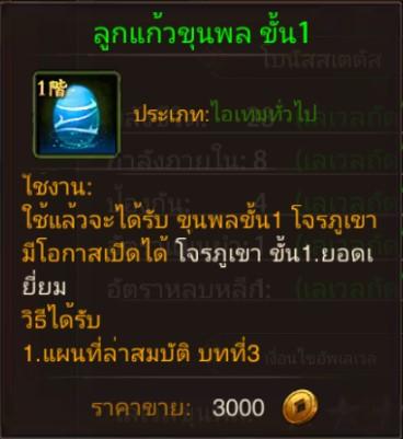 cyborg4g6118 4