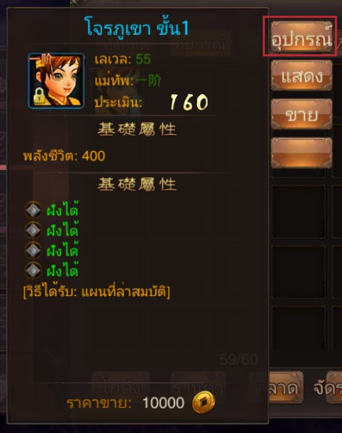 cyborg4g6118 6