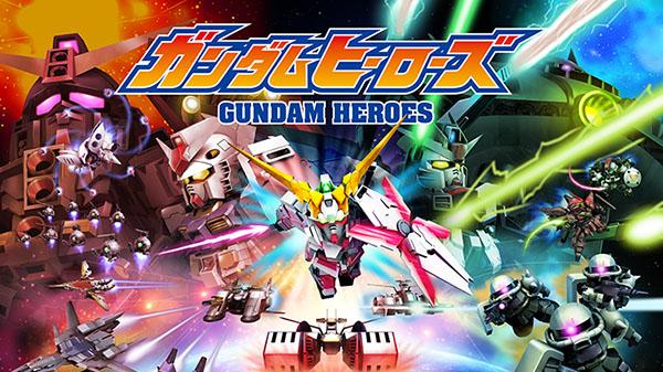 มาใหม่ Gundam Heroes เกม RTS ธีมหุ่นรบกันดั้ม จ่อเปิด CBT ปลายเดือนนี้