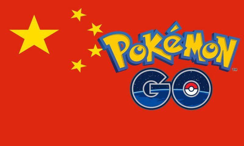 พ้นแบน Pokemon GO จ่อบุกจีนปี 2018
