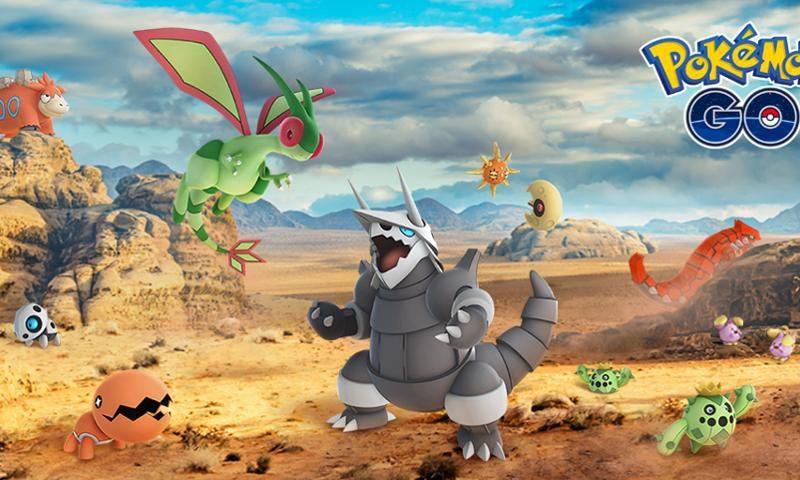 Pokemon GO อัพเดทโปเกม่อน Gen 3 เพิ่มอีก 23 ตัว