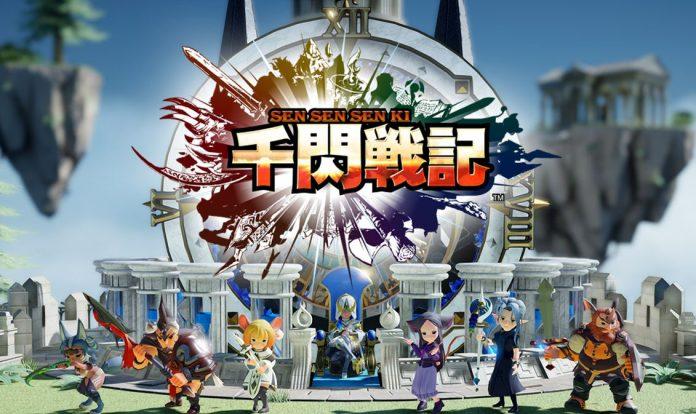 น่าลอง Sen Sen Sen Ki! เกมการ์ดต่อสู้กราฟิกสุดแจ่มจาก SEGA