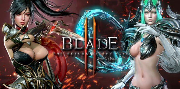 Blade II ปล่อยตัวอย่างใหม่ต้อนรับ CBT ครั้งแรก