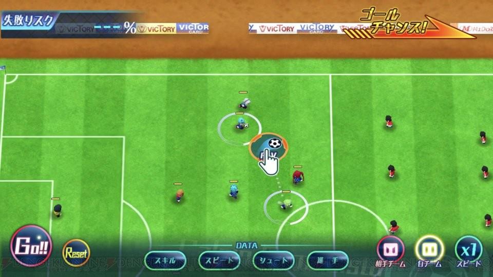 Calcio Fantasista 01