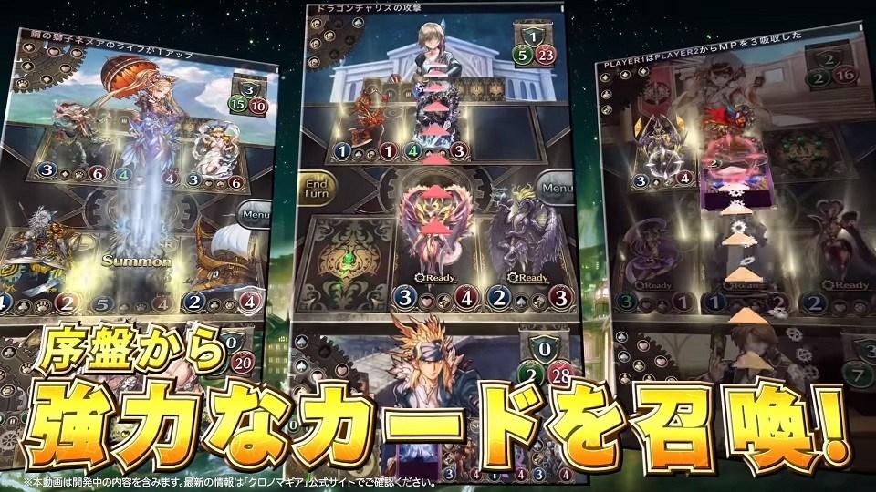 Chrono MaGia gameplay 00