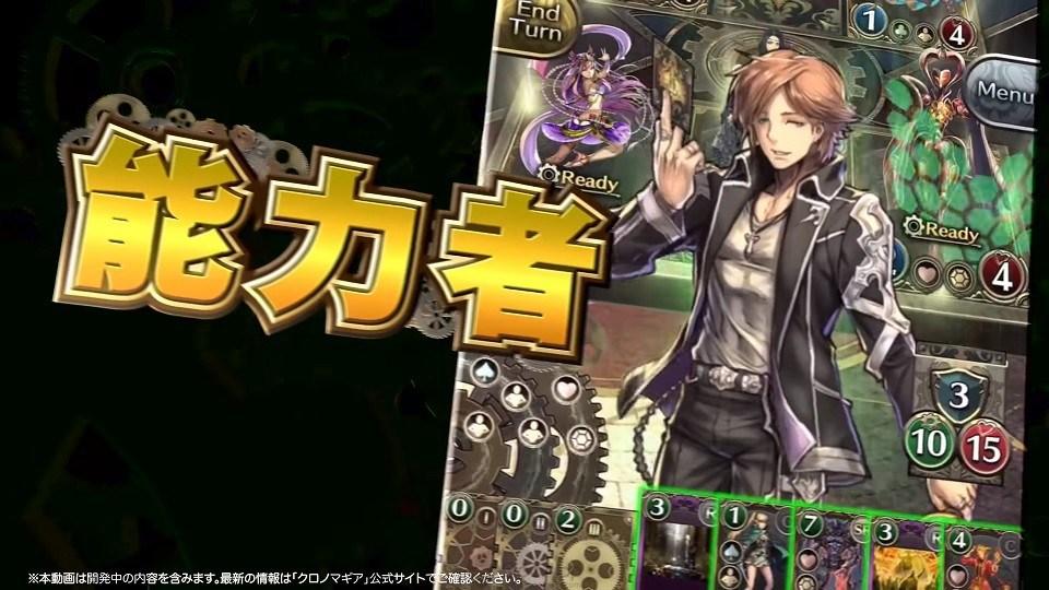 Chrono MaGia gameplay 02