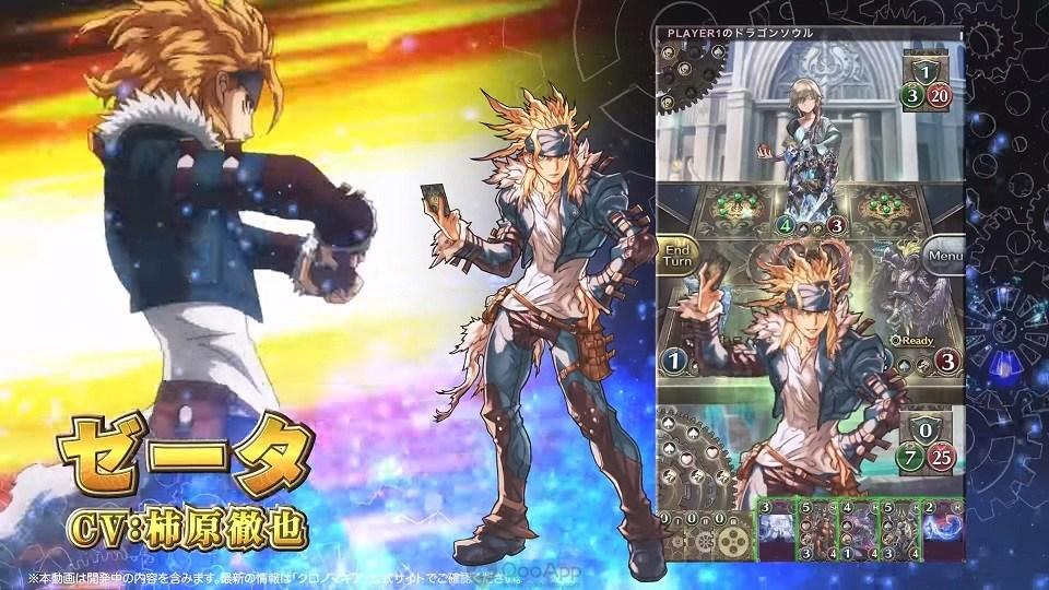 Chrono MaGia gameplay 04