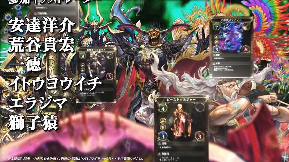 Chrono MaGia gameplay 07