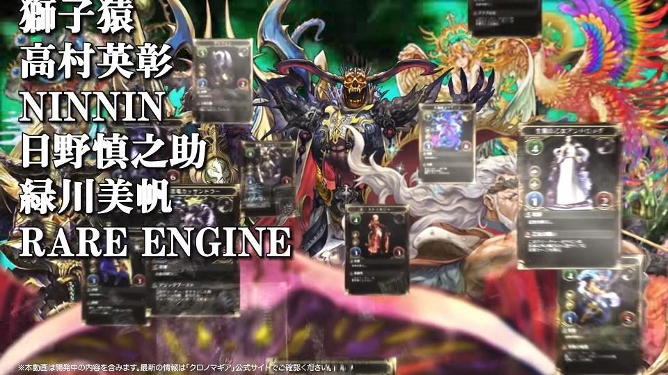 Chrono MaGia gameplay 08