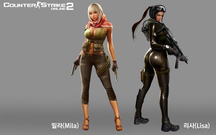 Counter Strike Online 2 00