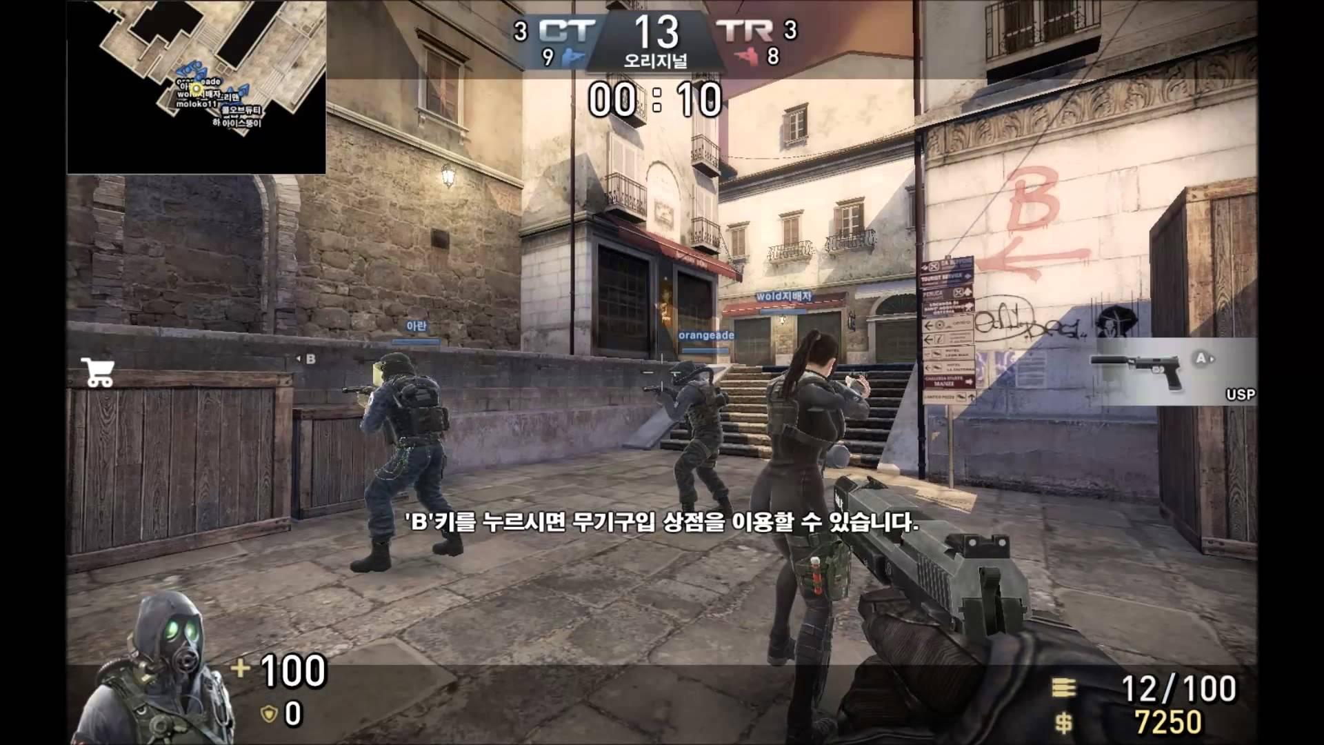 Counter Strike Online 2 01