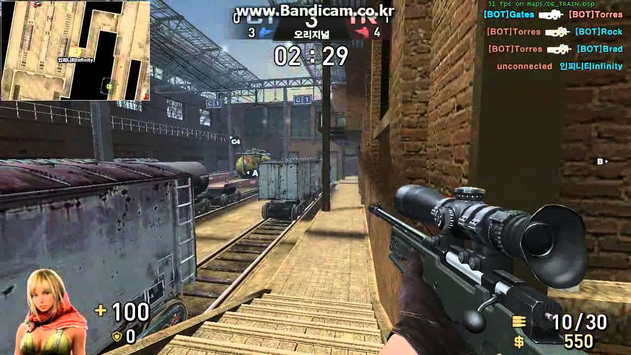 Counter Strike Online 2 02