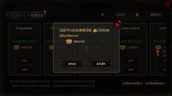 Dark Desert Mobile 2 19 2018 11