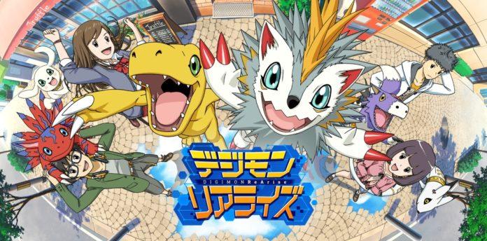 เผย PV ตัวใหม่ Digimon ReArise อวดระบบ PvP 5vs5