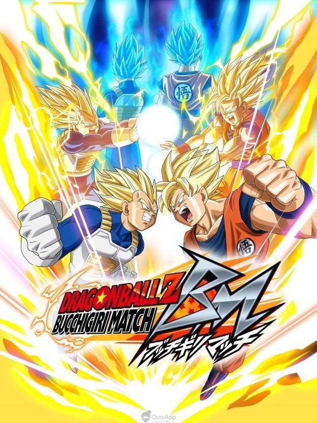 Dragonball Z Bucchigiri Match 00