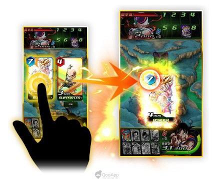 Dragonball Z Bucchigiri Match 02