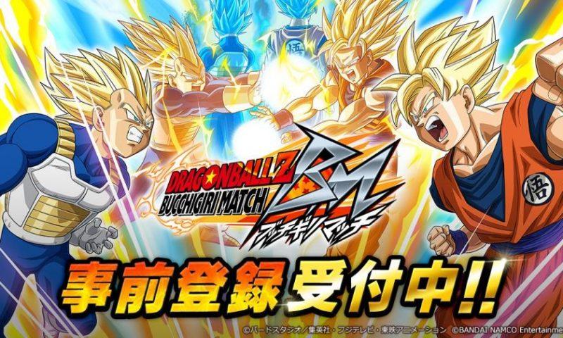 มาใหม่ Dragonball Z Bucchigiri Match เกมการ์ดต่อสู้ 1vs1 ยี่ห้อ Bandai