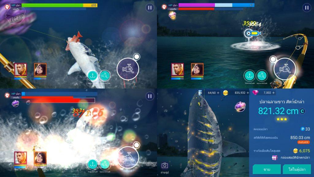 FISHING STRIKE review 014