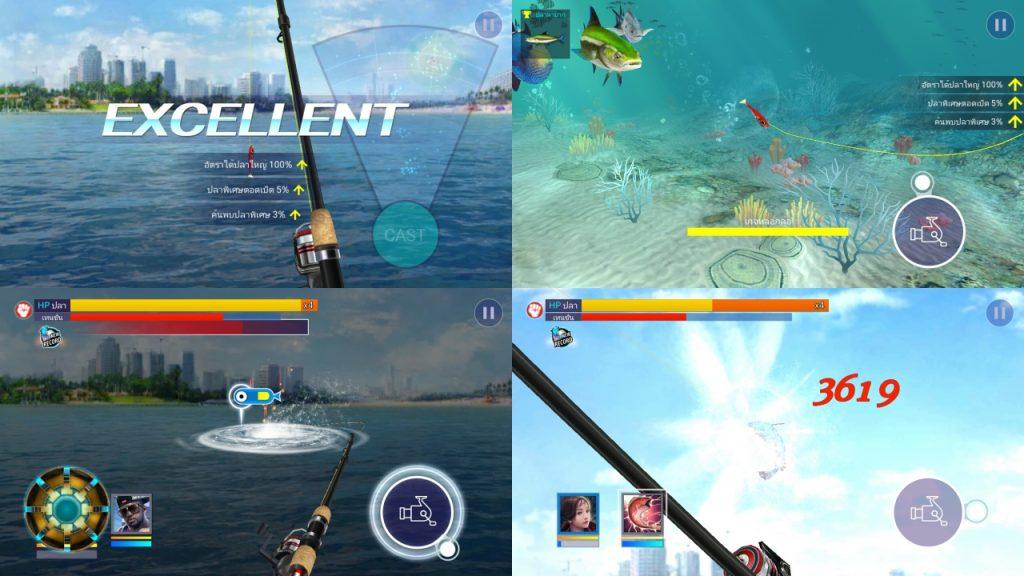 FISHING STRIKE review 05