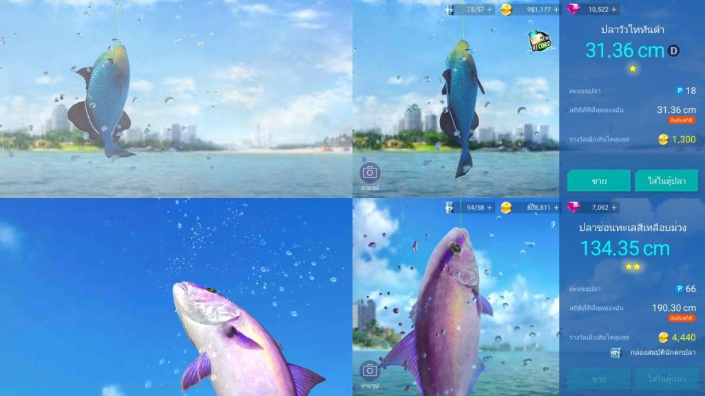 FISHING STRIKE review 07
