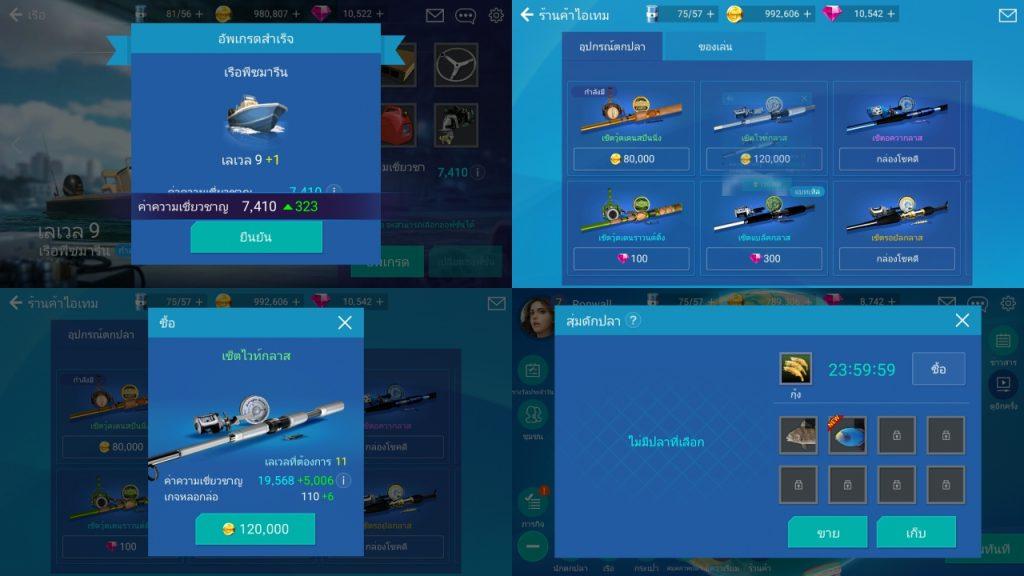 FISHING STRIKE review 09