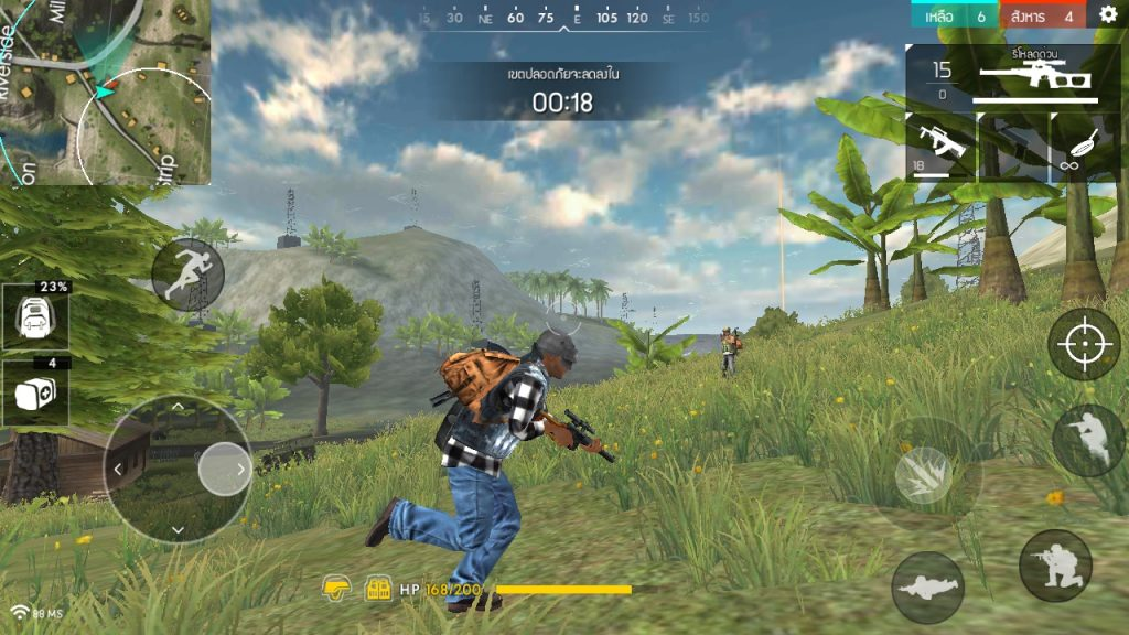 Garena Free Fire 4 steps to win 04