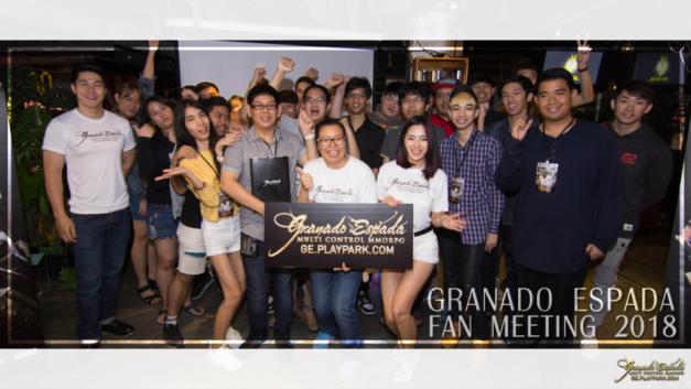 Granado Espada FAN Meeting 2018 พร้อมเผยแผนอัพเดทยาวตลอดปี
