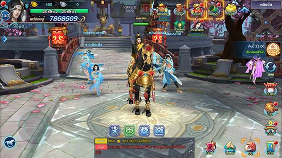 Legend of Swordman update 1218 012