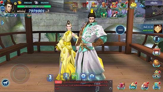 Legend of Swordman update 1218 013