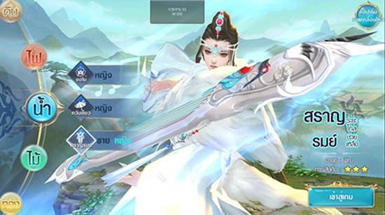 Legend of Swordman update 1218 02