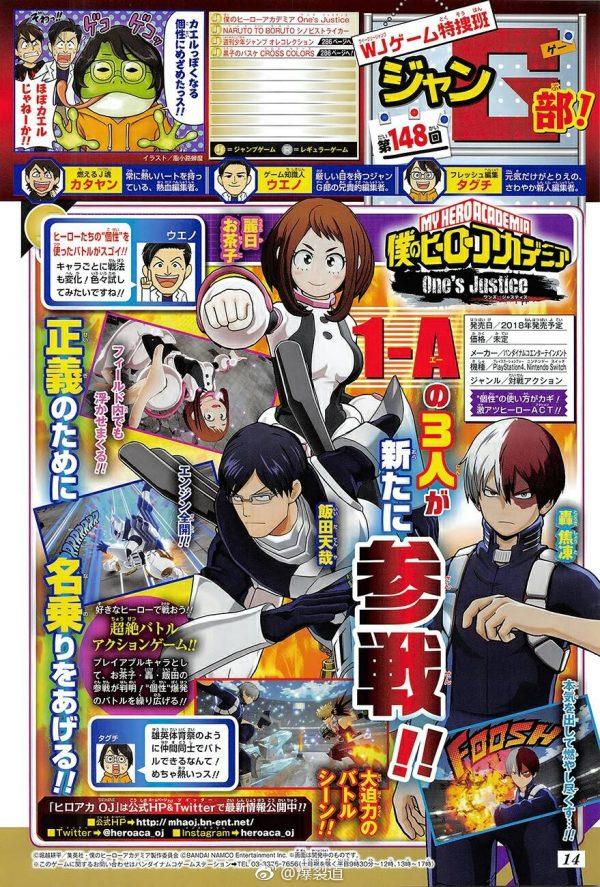 MHA Ones Justice 00