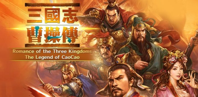ROTK: The Legend of Caocao เปิดลงทะเบียนตำนานโจโฉบน iOS แล้ว