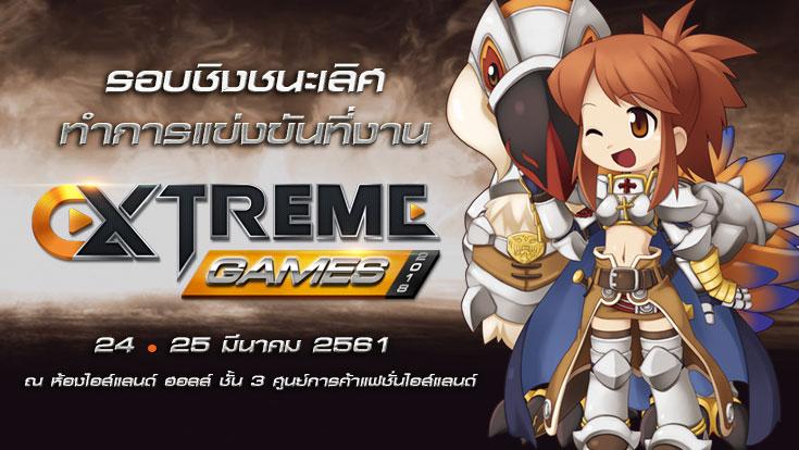 Ragnarok Online Thailand 272201806