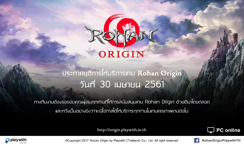Rohan Origin 2822018