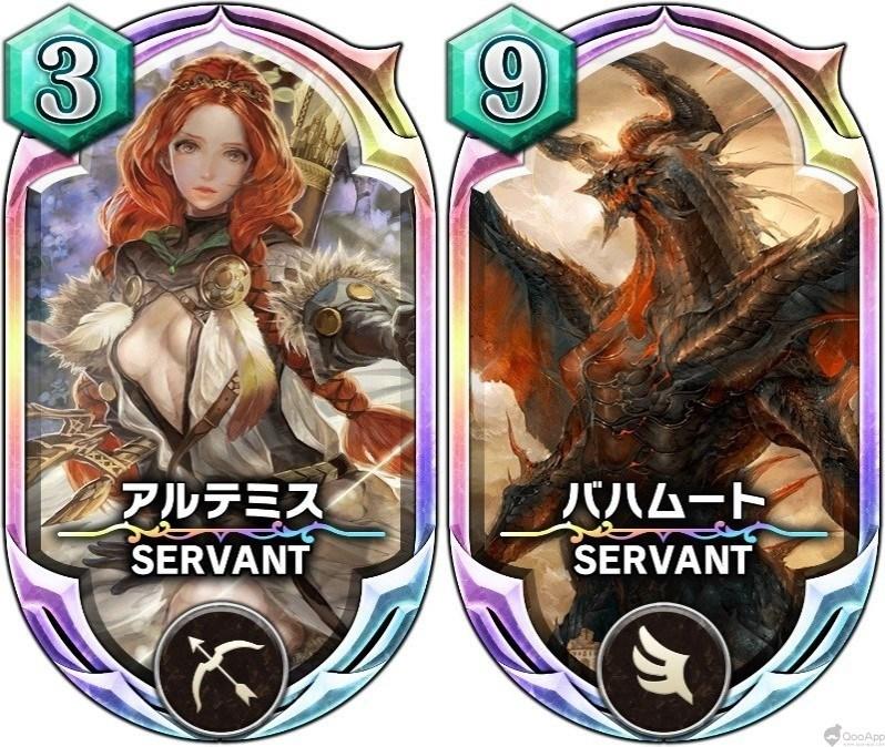 Servant of Thrones Announces NieR 07