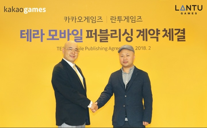 TERA Mobile signing ceremony 00
