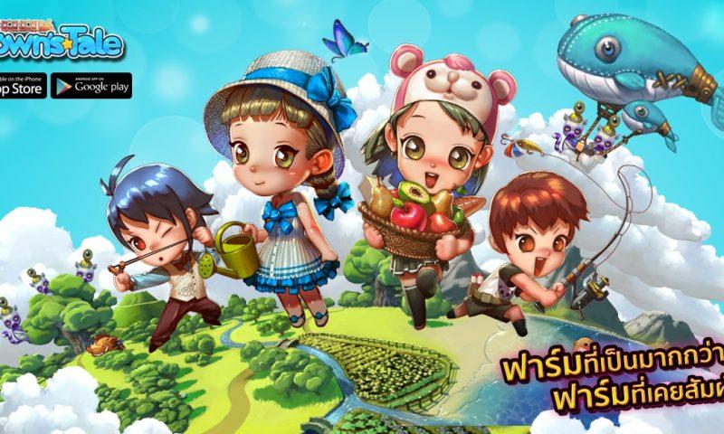 TownTale เกมปลูกผักบนมือถือ เปิดให้ทำฟาร์มในสโตร์ไทย
