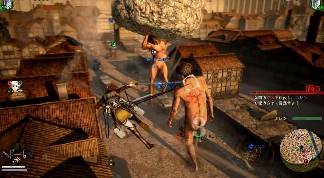 attack on titan 2 multiplayer 00