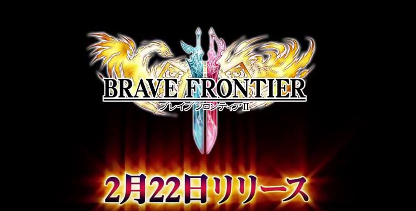 brave frontier 2