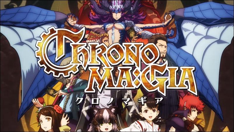 อวดเกมเพลย์ Chrono Ma:Gia เกมการ์ดสุดเมะจากผู้สร้าง Puzzle & Dragon