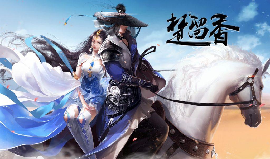 chuliuxiang 6218 00