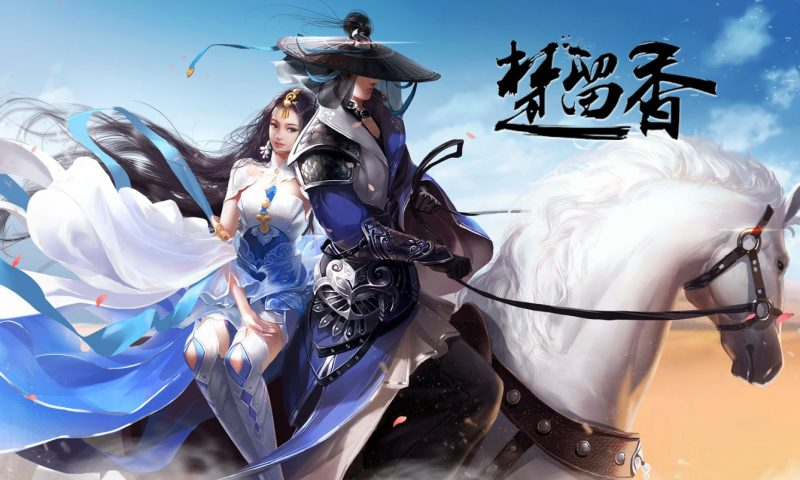 แจ่มมาก Chu Liu Xiang เกมมือถือ MMO กราฟฟิกเทพตัวใหม่จาก NetEase