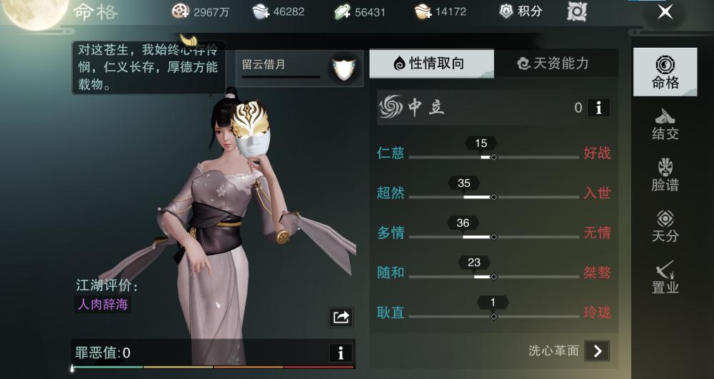 chuliuxiang 6218 04
