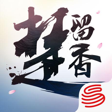 chuliuxiang icon