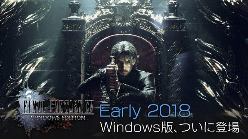 Final Fantasy XV ปล่อย Benchmark Tool สำหรับเวอร์ชั่น PC