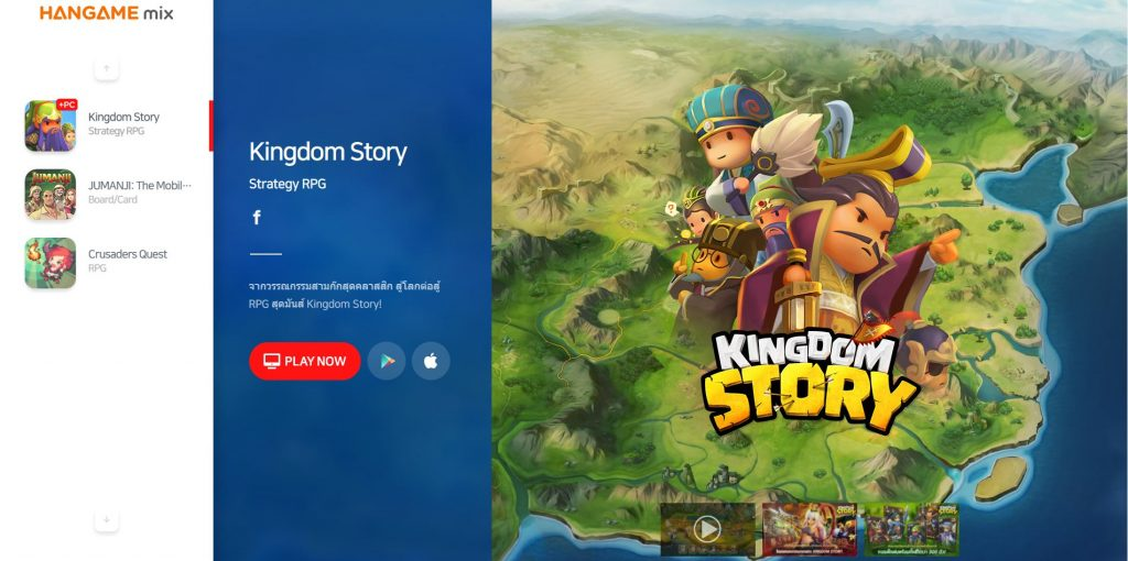 kingdomstory 2218 00