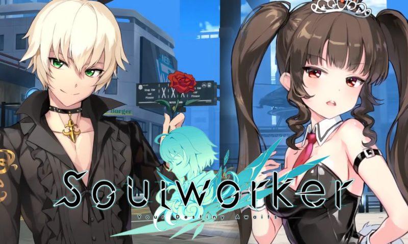 สิ้นสุดการรอคอย SoulWorker เวอร์ชั่นอินเตอร์ เปิดรอบ OBT แล้ว