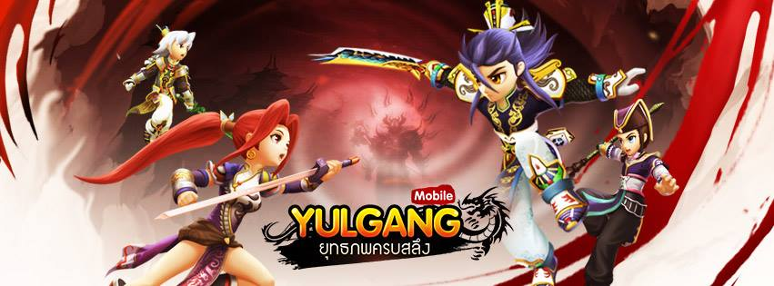 yulgang m review 01