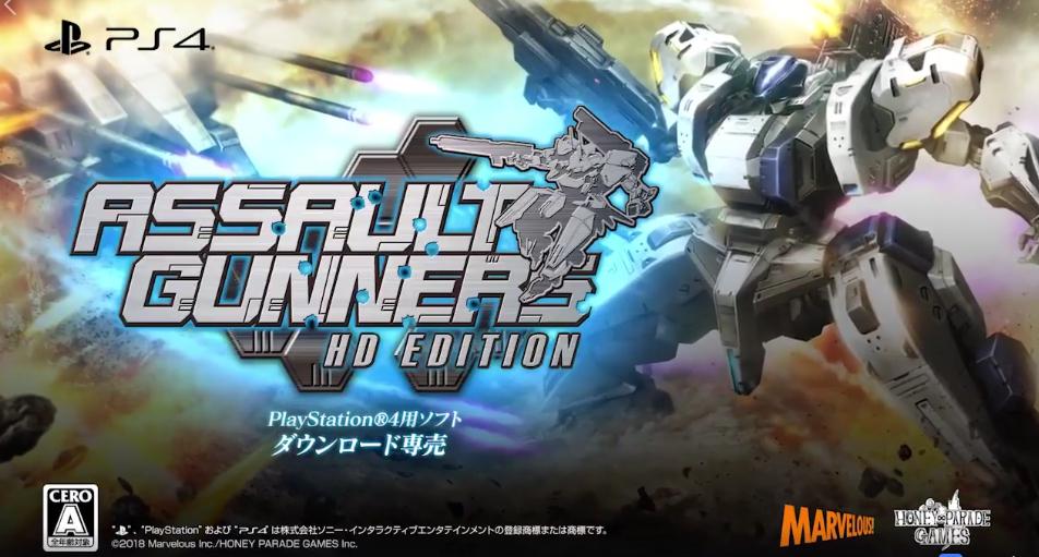 Assault Gunners HD Edition 01