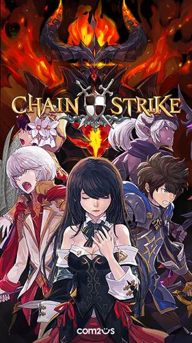 Chain Strike 36201801